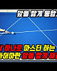 https://7-star.co.kr/data/apms/video/youtube/thumb--SboEF_xdkw_80x100.jpg