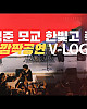 http://7-star.co.kr/data/apms/video/youtube/thumb-1H24ofdyTB4_80x100.jpg