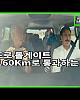 http://7-star.co.kr/data/apms/video/youtube/thumb-1jrrRrNS9E4_80x100.jpg