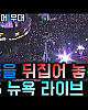 http://7-star.co.kr/data/apms/video/youtube/thumb-APhr0A87O1E_80x100.jpg