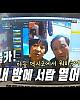http://7-star.co.kr/data/apms/video/youtube/thumb-ozpIoca_VA0_80x100.jpg