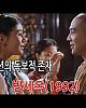 http://7-star.co.kr/data/apms/video/youtube/thumb-xSMSND6x3iA_80x100.jpg